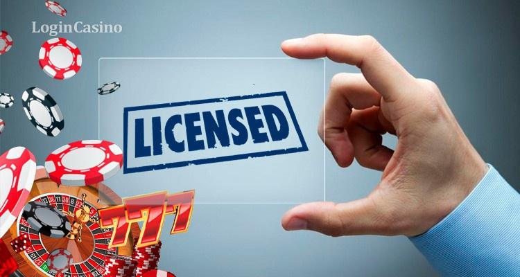 Получение лицензии на онлайн казино играть онлайн казино на бездепозитные бонусы