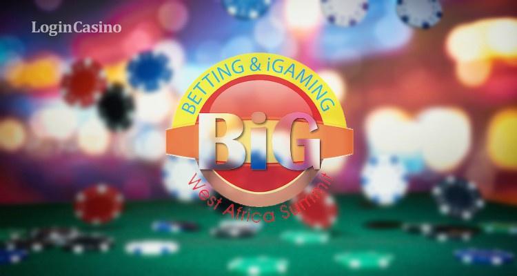 Eventus International проведет крупнейшее шоу BiG Africa 2018