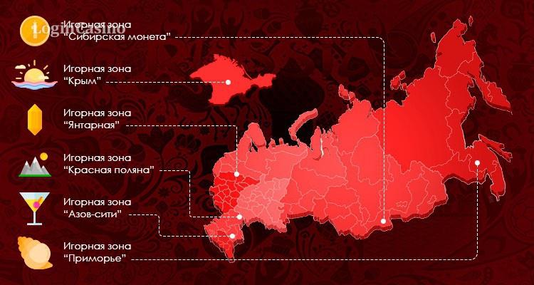 Где в россии зона казино чит казино для сампа