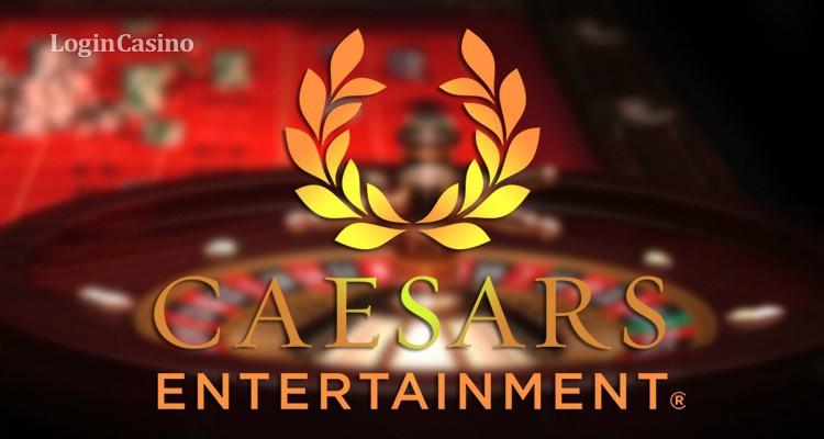 Caesars отметил усилия японского правительства по внедрению казино-курортов