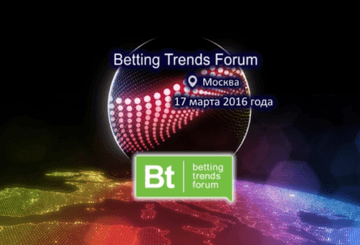 UB|GAMING примет участие в Betting Trends Forum