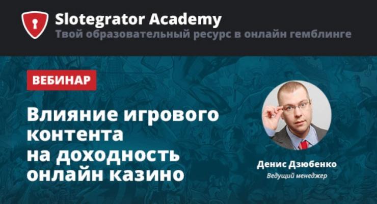 Казино Платья Комбинезон