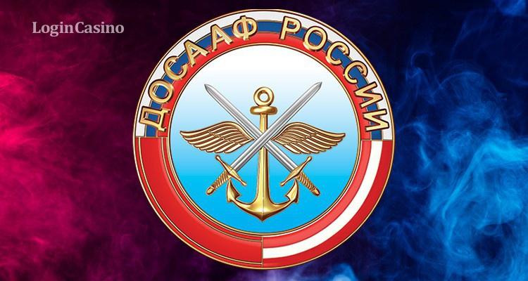 ДОСААФ России занимает активную позицию в отношении киберспорта