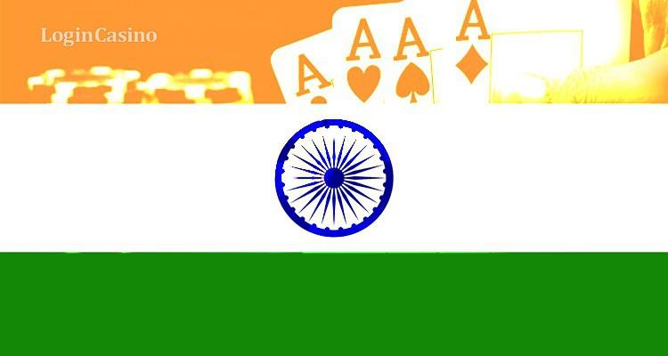 Правовая комиссия Индии убеждает правительство легализовать азартные игры и букмекерство
