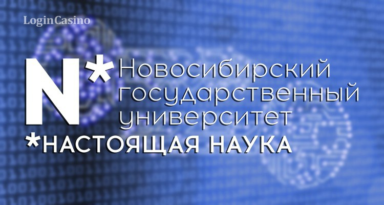 В России начнет работу первая магистратура по криптографии