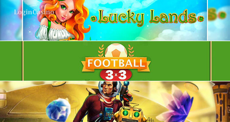 Закон азартні ігри