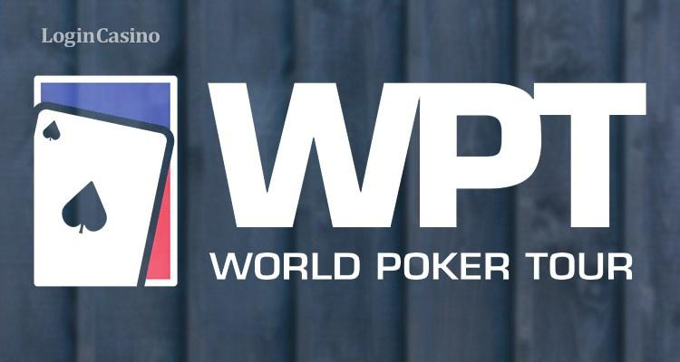 World Poker Tour проведет турниры в Индии и Вьетнаме