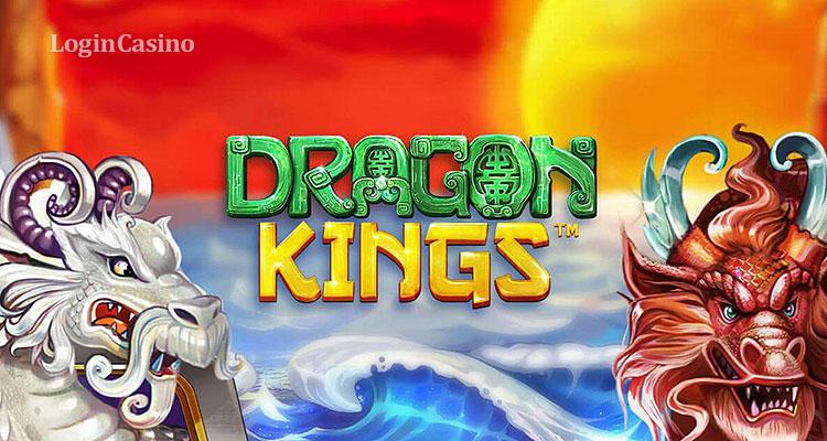 Dragon Kings от Betsoft Gaming: базовые характеристики