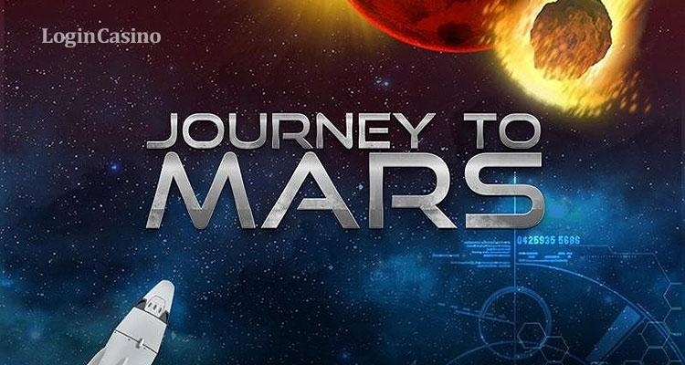 Journey To Mars от Relax Gaming: обзор эмулятора