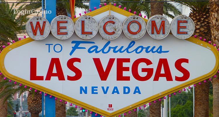 выигрыш в Лас-Вегас
