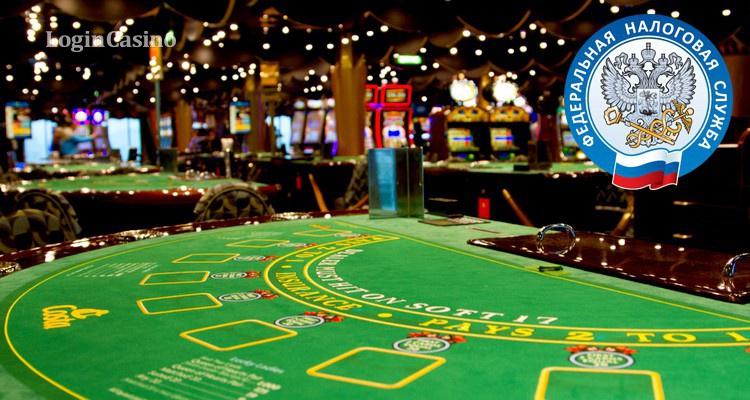 ФНС поручили составить список легальных азартных игр