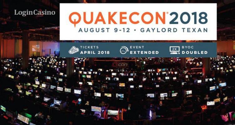 QuakeCon 2018: самые актуальные подробности о новинках игр