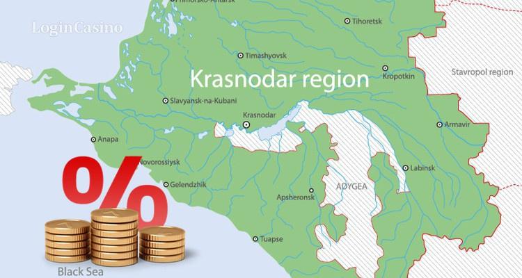 Игорный бизнес принес Краснодарскому краю более 300 млн рублей за первые полгода 2018