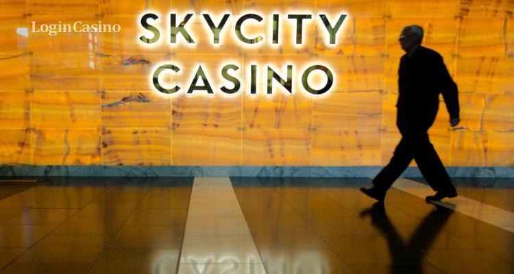 SkyCity получила рекордную прибыль от международного бизнеса
