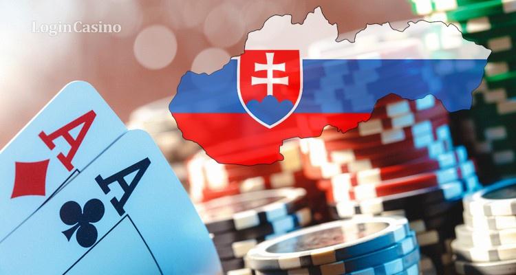 Словакия готовится к либерализации рынка
