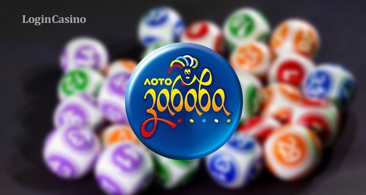 Очередному украинцу повезло в лотерее – счастливчик выиграл миллион гривен