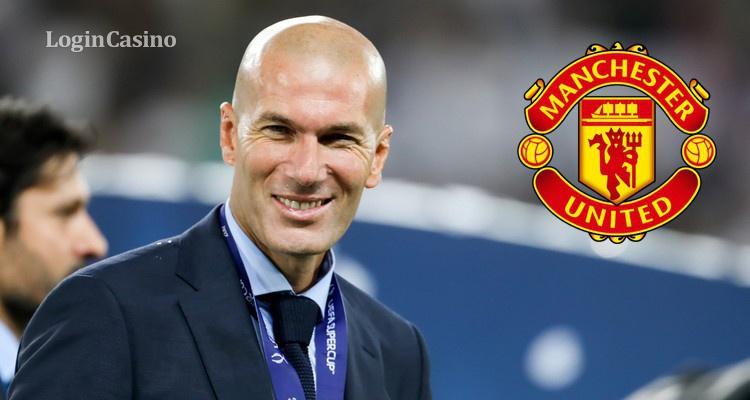 Зидан может возглавить «Манчестер Юнайтед»