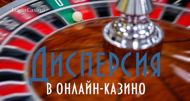 тест онлайн казино