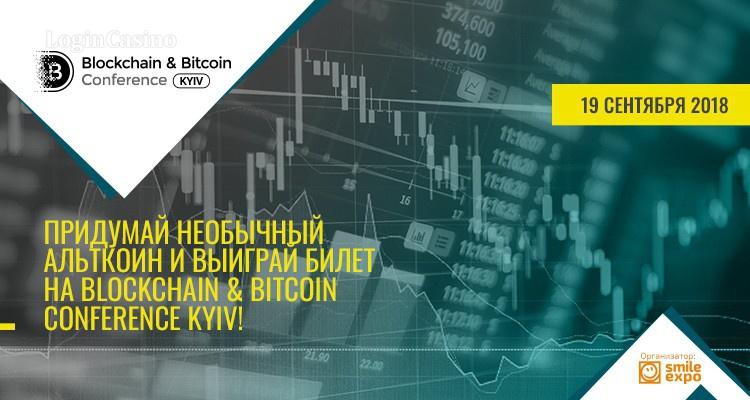 Как создать свою криптовалюту на blockchain высокочастотная торговля на форексе
