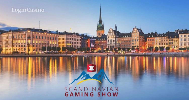 Scandinavian Gaming Show – подготовка к гонке на гемблинг-рынке Швеции