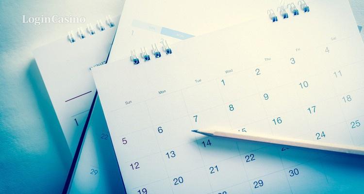 Календарь событий на сентябрь – 2018