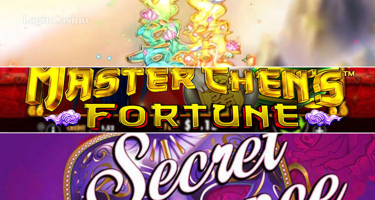 starburst игровой автомат секрет