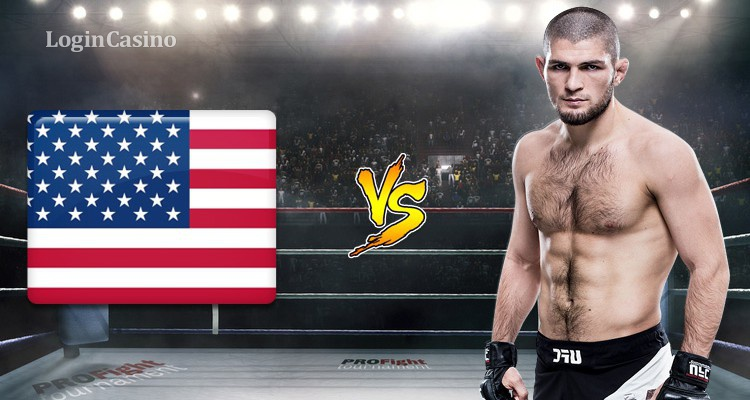 США против Нурмагомедова