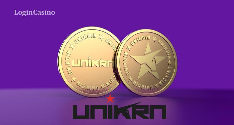 США: киберспорт и криптовалюта – загадочный Unikrn