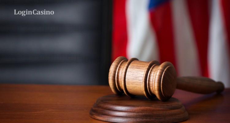 Американский штат назначил специального судью на дела по игорному бизнесу