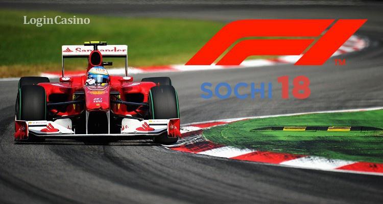 Формула 1 гран при сочи гонка смотреть онлайн игры для мальчиков 3 4 лет онлайн играть бесплатно гонки тачки