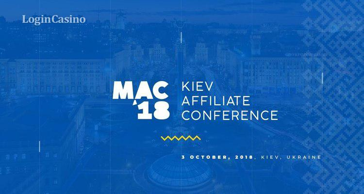 MAC Kiev Affiliate Conference