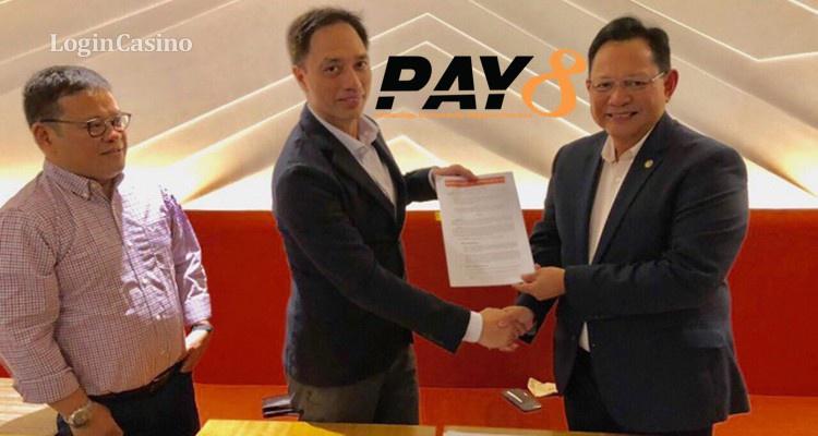 Pay8 подписывает меморандум о взаимопонимании с CEZA