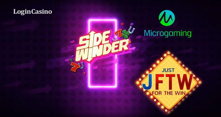 Sidewinder от Microgaming и Just for the Win