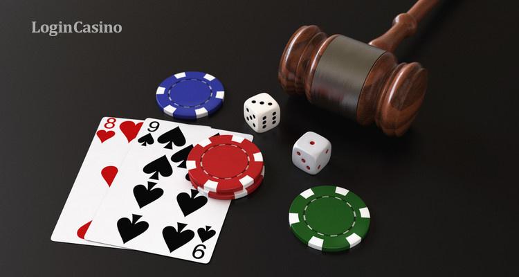 Ревизия законодательства в сфере азартных игр не предвидится