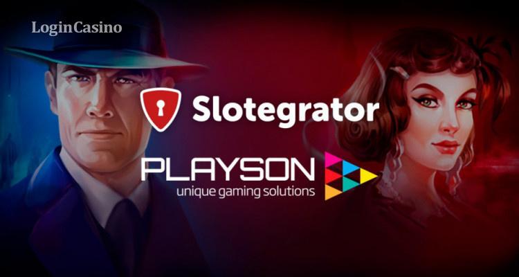 Slotegrator заключила партнерство с Playson