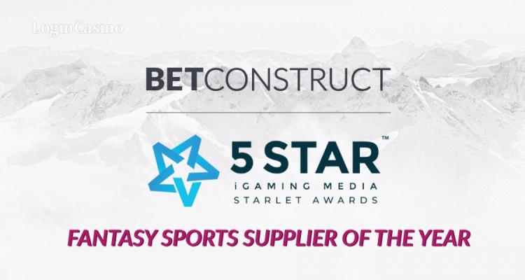 BetConstruct — самый креативный разработчик фэнтези-игр по версии Starlet Awards