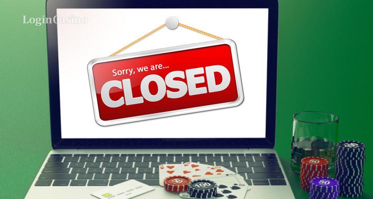 Онлайн казино закрывают администратор игровые автоматы донецк