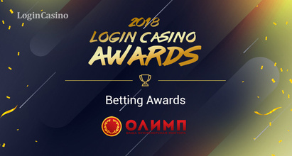 БК «Олимп» – номинант на премию Login Casino Awards
