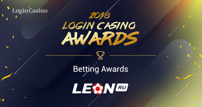 БК «ЛЕОН» – номинант на премию Login Casino Awards