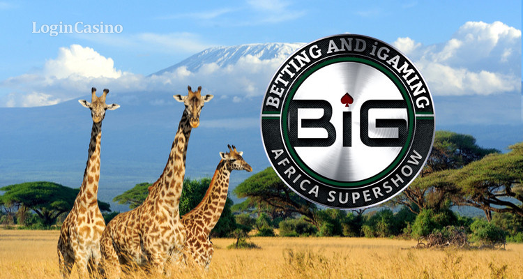 BiG Africa Supershow 2019: программа мероприятия