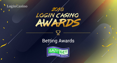 БК «БалтБет» – номинант на премию Login Casino Awards