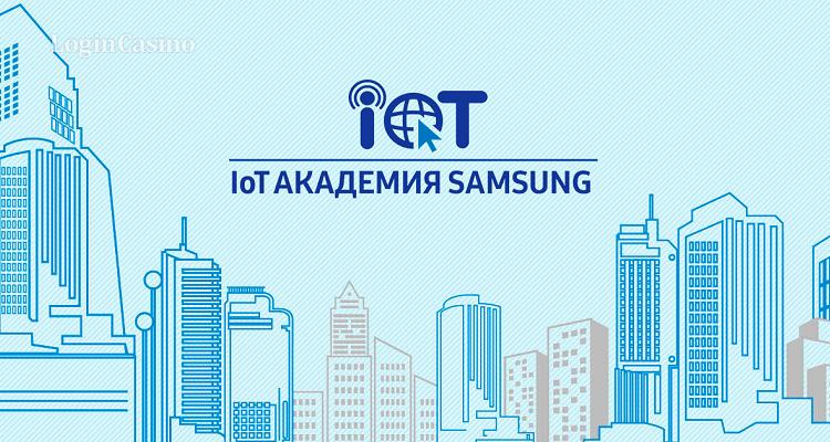 Лаборатория Интернета вещей откроется в Санкт-Петербурге