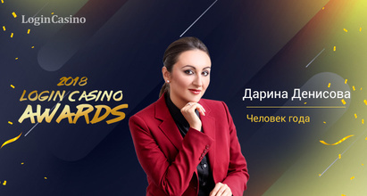 Дарина Денисова – номинант на премию Login Casino Awards 2018