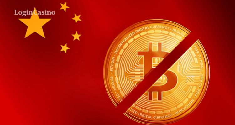 Китай представил новый рейтинг криптовалют