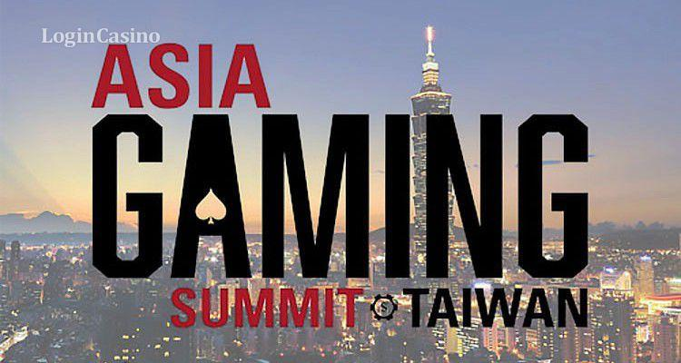 Asia Gaming Summit