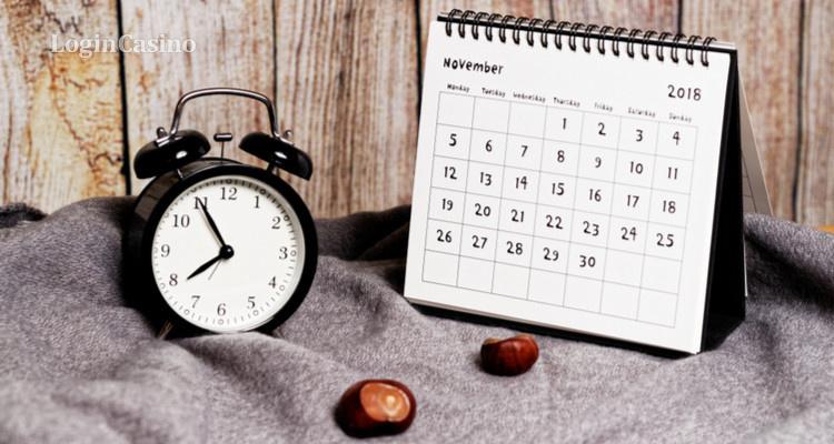 Календарь событий на ноябрь — 2018