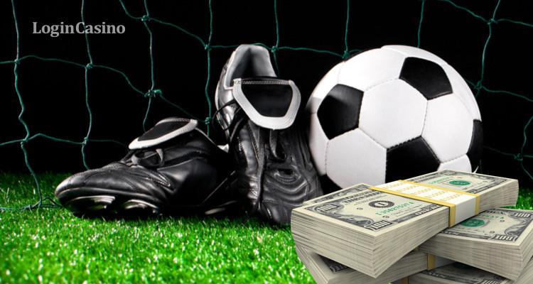 Онлайн ставки футбол, договорные матчи