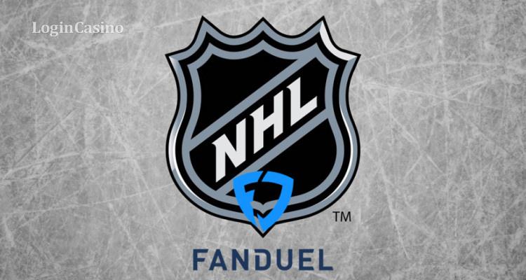 НХЛ заключает партнерство с FanDuel