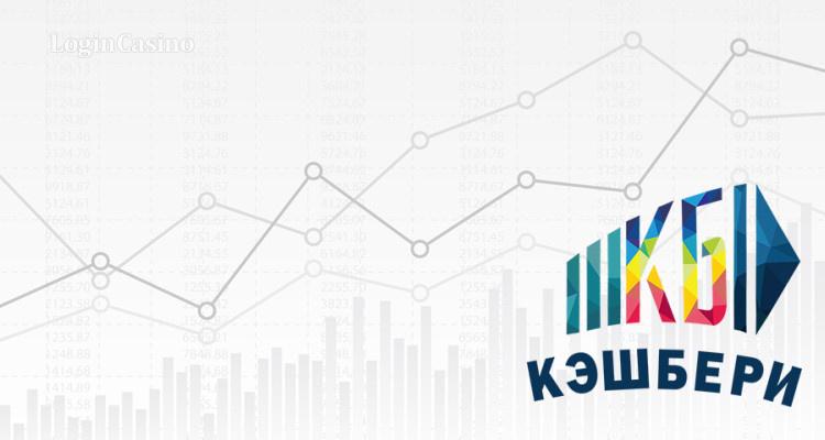 «Кэшбери»: обманутые вкладчики готовы снова инвестировать?