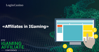 Affiliates in IGaming — одна из тем обсуждения на Kyiv iGaming Affiliate Conference